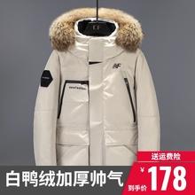 冬装新di户外男士羽ew式连帽加厚反季清仓白鸭绒时尚保暖外套