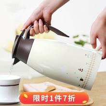 FaSdiLa 保温ew壶 家用大容量不锈钢保温瓶女户外车载便携暖水