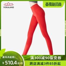 优卡莲di伽服健身服ewW181包覆身显瘦弹力跑步运动裸感