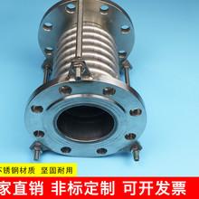 304di锈钢补偿器ew金属波纹管 法兰伸缩节膨胀节船用管道连接