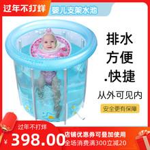 Swidiming婴ew池宝宝洗澡桶家用大号厚宝宝支架透明泳池0-4岁