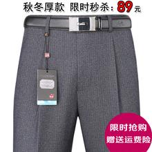 苹果春di厚式男士西ew男裤中老年西裤长裤高腰直筒宽松爸爸装