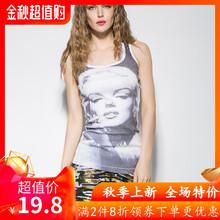 DGVdi女欧洲站2ew夏季新式的物身潮牌无袖上衣染色瑕疵