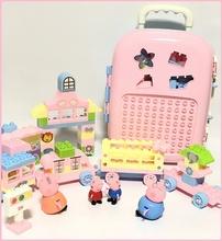 玩具行di箱(小)模型旅ew装女孩公主迷你(小)拉杆箱过家家宝宝积木