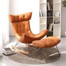 北欧蜗牛摇di懒的真皮沙ew卧室休闲创意家用阳台单的摇摇椅子