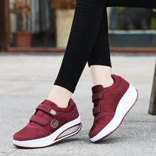 秋冬新di中老年健步er滑软底妈妈运动鞋舒适老的鞋厚底摇摇鞋