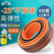 朗祺园di家用弹性塑ng橡胶pvc软管防冻花园耐寒4分浇花软