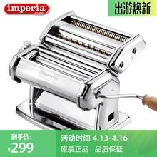 Impdiria意派ng利进口面条机 家用(小)型手动手摇板面打面压面机