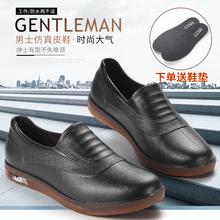 厚底雨di男士低帮防ng保厨房防滑工作短筒雨靴时尚胶鞋牛筋底