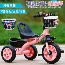 新式儿di三轮车2-pu孩脚蹬自行车宝宝脚踏三轮童车手推车单车
