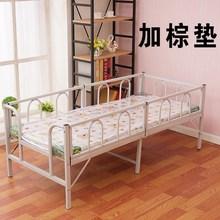热销幼di园宝宝专用fu料可折叠床家庭(小)孩午睡单的床拼接(小)床