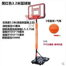 宝宝家di篮球架室内fu调节篮球框青少年户外可移动投篮蓝球架