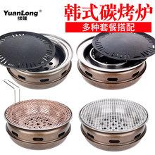韩式炉di火烧烤炉烤24用无烟户外烤炉家用烤肉炉具烤肉锅