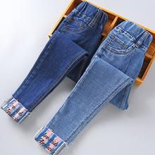 女童裤di牛仔裤薄式ka气中大童2021年宝宝女童装春秋女孩新式