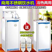 金味泉di锈钢饮水机ka业双龙头工厂超滤直饮水加热过滤