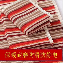 沙发垫di罩条纹棉麻on艺加厚防滑沙发巾靠背巾编织保暖防静电