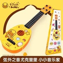 B.Ddick(小)黄鸭on他尤克里里初学者宝宝男孩(小)提琴乐器