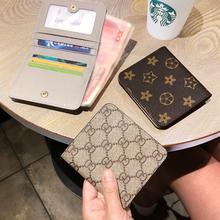 (小)钱包di士短式20on式多功能韩款两折钱夹真皮超薄(小)巧迷你零钱