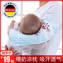 手臂婴di喂奶抱娃手on夏季抱孩子胳膊凉套抱宝宝冰袖神器