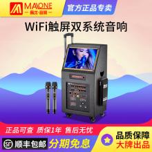 曼龙户di音响高端带on音响k歌无线蓝牙WIFI移动的KTV拉杆音箱