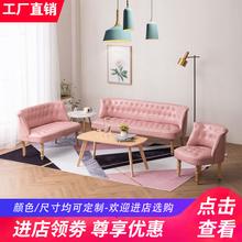 欧式美di复古创意(小)on布艺单的双的卧室阳台店铺咖啡厅沙发椅