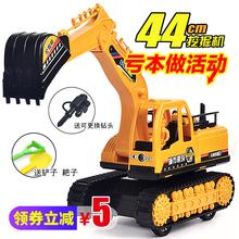 挖掘机di卸车组合套on仿真工程车玩具宝宝挖沙工具男孩沙滩车