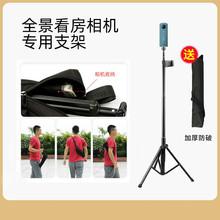 VR全di相机专用三on架适用于理光insta360运动相机便携三脚架