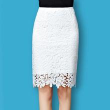 202di新式水溶蕾on裙女夏季高腰短裙春 a字中长式包臀一步裙子