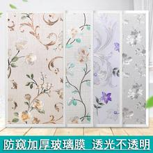 窗户磨di玻璃贴纸免fa不透明卫生间浴室厕所遮光防窥窗花贴膜