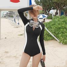 韩国防di泡温泉游泳ex浪浮潜潜水服水母衣长袖泳衣连体