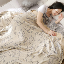 莎舍五di竹棉单双的ty凉被盖毯纯棉毛巾毯夏季宿舍床单