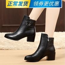 秋冬季di鞋粗跟短靴yd单靴踝靴真皮中跟牛皮靴女棉鞋大码