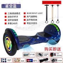 自宝宝di动智能体感yd代步车双轮带扶杆成的电动车