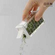 日本进di味精瓶 调ce末瓶 芝麻花椒胡椒粉瓶 调味瓶 调味盒