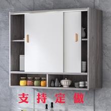 厨房壁di简约现代推ce柜阳台储物柜客厅移门柜卧室收纳柜