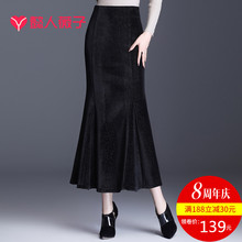 半身鱼di裙女秋冬包ce丝绒裙子新式中长式黑色包裙丝绒长裙