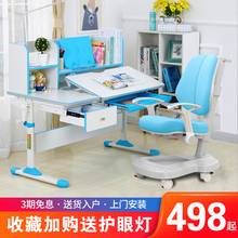 (小)学生di童椅写字桌io书桌书柜组合可升降家用女孩男孩
