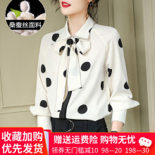 杭州真di上衣女20or季新式女士春秋桑蚕丝衬衫时尚气质波点(小)衫