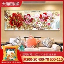 客厅花di富贵牡丹现ng沙发背景墙挂画卧室床头墙面壁画