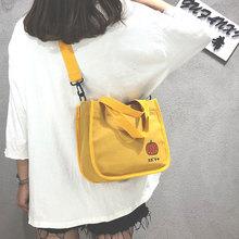 帆布包di女2021is款百搭斜挎包日系原宿可爱ins学生单肩手提