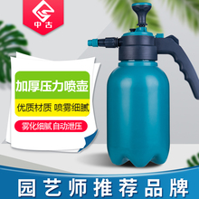 浇花喷di园艺家用(小)ng壶气压式喷雾器(小)型压力浇水喷雾瓶