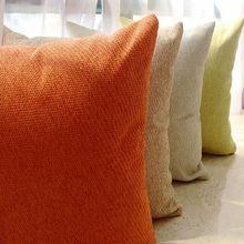 居家简di现代素色沙ao含芯亚麻纯色布艺靠枕背床头办公室