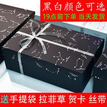 insdi物盒韩款高ao盒简约(小)清新星座生日礼物口红包装盒大号