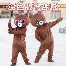 可爱熊di传单衣服活ao熊玩偶服熊本熊卡通皮卡丘布朗