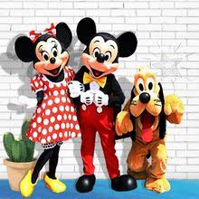 米老鼠di通成的悠嘻ao熊行走动物演出道具玩偶衣服