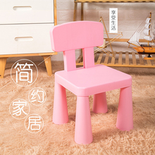 宝宝靠di椅塑料加厚ao子宝宝椅幼儿园椅子幼儿园学生学习餐椅