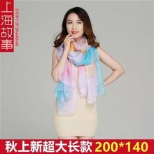 上海故事丝巾超大围巾女秋