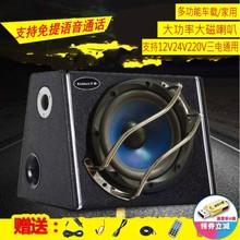 汽车低音炮dj22V24ix车载音响220V插卡手机蓝牙通话 唱歌音箱