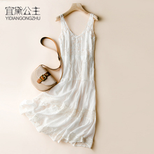 泰国巴dj岛沙滩裙海dq长裙两件套吊带裙很仙的白色蕾丝连衣裙