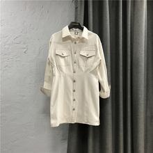 韩款白dj女短裙20dq秋新式韩款修身显瘦长袖外套裙